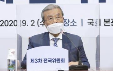 韓国最大野党「国民の力」に改名