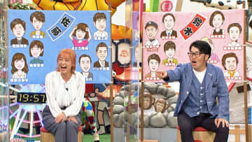 「佐藤」VS「鈴木」、NHKで名字頂上決戦 - ゲストは佐藤仁美&鈴木拓