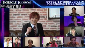 『シブザイル』THE RAMPAGE・浦川翔平が初の食レポに挑戦!絶妙なリポートにスタジオ大爆笑