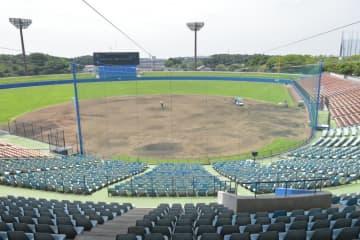 秋季関東高校野球茨城県大会、地区予選は無観客開催 保護者も不可