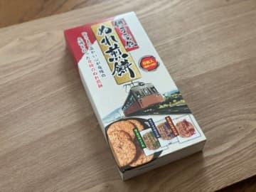中村麻里子が選ぶ「千葉土産3選」…「銚電のぬれ煎餅」「房州名物鯛せんべい」そして森田知事絶賛のあの缶詰