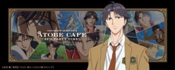 「新テニスの王子様」跡部景吾カフェがオープン!跡部様の誕生日をお祝い