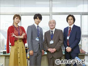 「マリーミー!」に柾木玲弥、佐藤晴美、温水洋一が出演