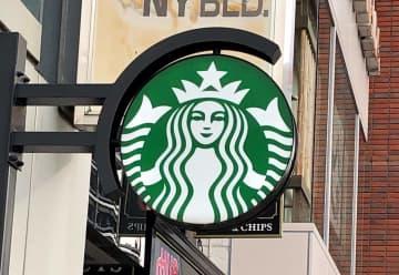 イオンモール上尾にスターバックスコーヒーがオープン予定!市内に2店舗目のスタバに歓喜♪