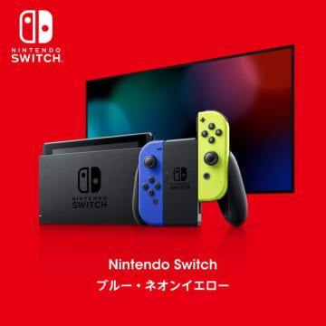 Nintendo TOKYO、「スイッチ本体(ブルー/ネオンイエロー)」、『リングフィット アドベンチャー』、「どう森amiiboカード各種」の抽選販売を開始!