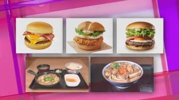今すぐ食べたい! 卵とろける絶品「お月見グルメ」 大手3社のイチ押しハンバーガー…吉野家・丸亀製麵も... 画像