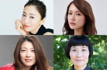 松雪泰子、ソニン、瀧内公美、片桐はいり出演舞台『そして春になった』が12月8日から上演決定