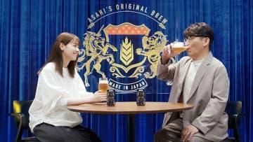 スマホ「開運!西野飯尾ARみくじ」が超おもしろい! 乾杯は西野七瀬 飯尾和樹 アサヒ ザ・リッチ 動画みながら!