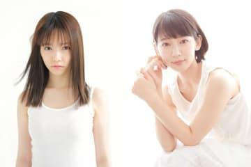 島崎遥香と吉岡里帆の意外な共通点とは? 9月13日(日)にラジオ『UR LIFESTYLE COLLEGE』で対談
