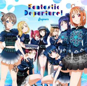 Aqours、SG「Fantastic Departure!」ゴールドディスクに認定!