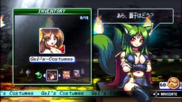 美麗ドット絵格闘ACT『Fight'N Rage』PC版に日本語実装!国内PS4/スイッチ版も配信開始