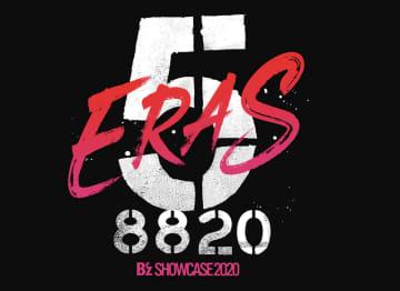 B'z初の無観客ライブ、5週連続で配信決定。32年間を「5つの時代」に分けて構成