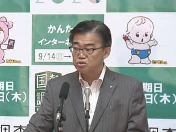 秋冬に懸念される『コロナとの同時流行』に備え…インフルエンザ予防接種 高齢者対象に無償化へ 愛知県