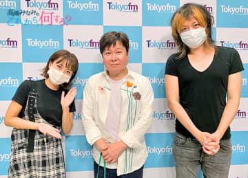 三ツ矢雄二「野沢雅子さんがいなければ、今の自分はいない」声優の道に進んだきっかけを語る