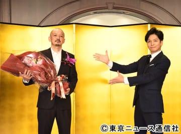 金子茂樹、第38回向田邦子賞贈賞式で喜びを語る! 「俺の話は長い」主演・生田斗真が祝福