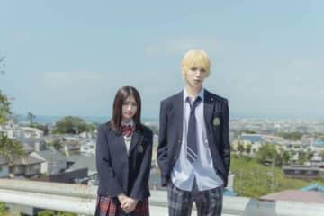Snow Manラウールが映画単独初主演、吉川愛がヒロイン役「ハニーレモンソーダ」実写化
