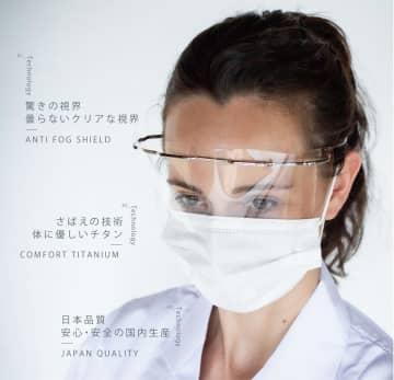 【コロナに勝つ! ニッポンの会社】鯖江発、眼鏡職人の手造り プロフェッショナル仕様のフェイスシールド
