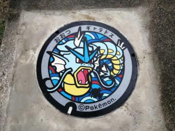 [近畿地方初]大津湖岸なぎさ公園に「ギャラドスや色違いの赤いギャラドス」が描かれたマンホールが設置されました!