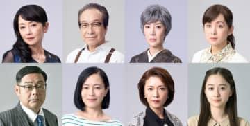 妻夫木聡主演『危険なビーナス』に小日向文世、戸田恵子、麻生祐未、斉藤由貴ら出演