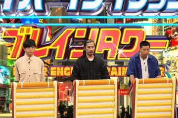 パンサー菅、日本語クイズに自信「TV局で書道家に間違えられたことある」