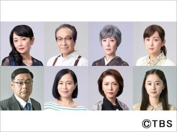 小日向文世、戸田恵子、麻生祐未、結木滉星らが「危険なビーナス」に出演