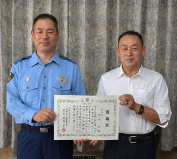 茨城県警OBが泥棒を取り押さえる 「自分で110番は初めて」 行方署から感謝状