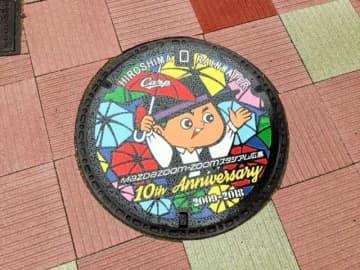 広島の「カープ坊や」のマンホールが人気 作った会社に聞いたら、愛と工夫が詰まっていた