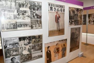 「エール」再開で展示替え 歌手・伊藤久男さん写真展 本宮