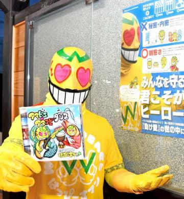 「アマビエ」ダンスでハッピーに 福井・ご当地ヒーロー楽曲CD制作