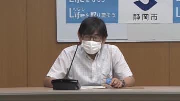 【静岡市記者会見】新型コロナ 男性1人は豊橋市で感染か