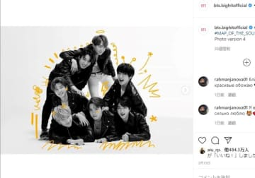 『BTS official(@bts.bighitofficial) • Instagram写真と動画』より