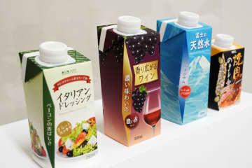 日本製紙が発表した、キャップ付きの新たな紙容器