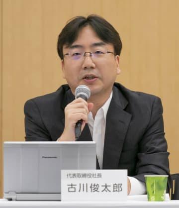 経営方針説明会で話す任天堂の古川俊太郎社長=16日午後、京都市