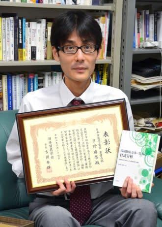 日本貿易学会賞を受賞した鹿児島大学の日野道啓准教授=鹿児島市の同大