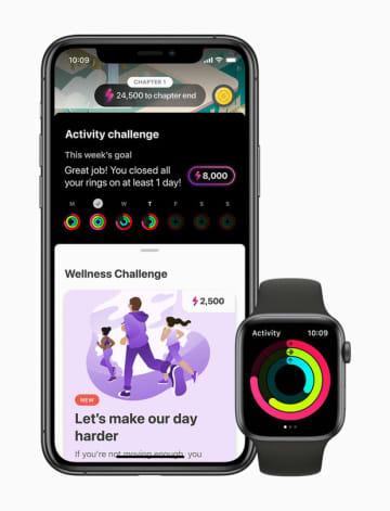 米アップルは、シンガポール政府と健康管理サービス「ルミヘルス」の提供で提携する(アップル提供)