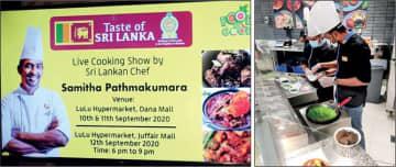 Sri Lankan cuisine showcased at 'Lulu Food Fest...