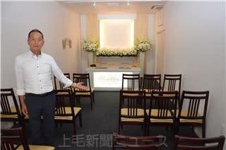 新設したセレモニーホールを案内する多部田社長