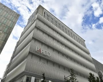 大阪市の心斎橋パルコ
