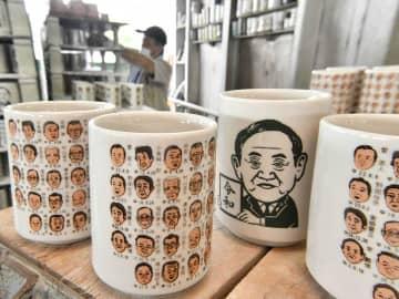 菅義偉新首相を加え、焼き上げられた歴代首相の似顔絵入り湯飲み=16日午前11時14分、土岐市下石町