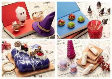 ヒルトン東京ベイ「デザートビュッフェ」開催! テーマは、オシャレな魔女のキッチン