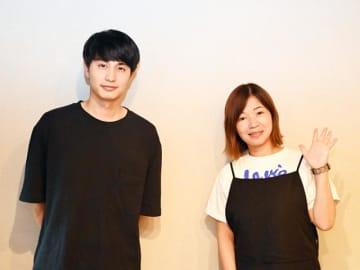 (左から)中村蒼さん、大久保佳代子