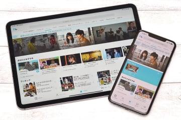 見逃し配信アプリ「Tver」でライブ配信を実施、日本テレビ系の人気番組