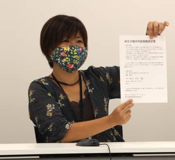 横浜市選挙管理委員会に提出した書類を手にする広越代表=市役所