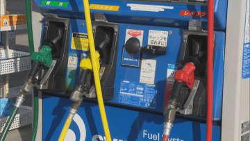 青森県内のガソリン・灯油価格 来週は値下がりの見込み