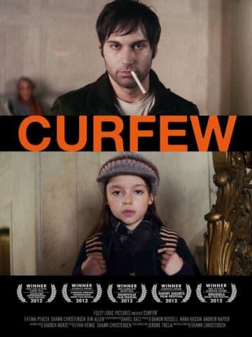 短編映画祭昨年度グランプリ作品『見下ろすとそこに / Down There』は中国とフランスの合作!