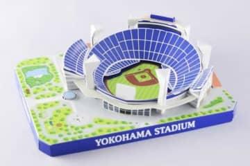 新設ウィング席が加わった横浜スタジアムペーパークラフト【写真提供:横浜DeNAベイスターズ】