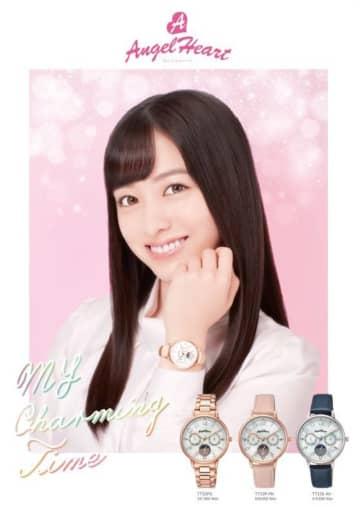 橋本環奈、腕時計ブランド『Angel Heart』新ビジュアルに登場!