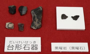 京都府京丹後市の上野遺跡から出土した台形石器(左)と黒曜石=17日