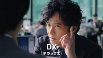 """稲垣吾郎が新CMでちょっと残念な""""2.5枚目""""部長を熱演!?"""