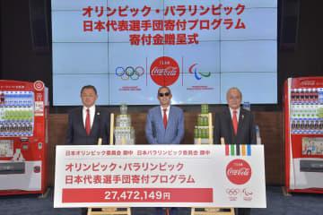 日本コカ・コーラ、JOCとJPCに2,800万円の寄付金を贈呈